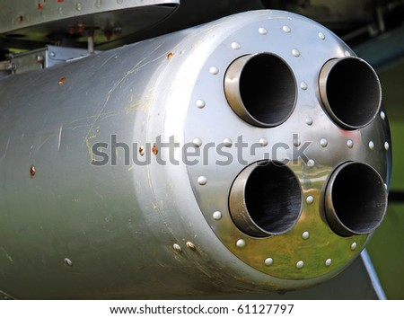 Rocket installation - stock photo