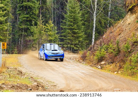 ROCKY MOUNTAIN 1/11/2014 CANADA. Some of the best drivers from Canada and the USA are competing in the Rocky Mountain. The race held in different province of Canada's best dirt roads for motor-sport. - stock photo