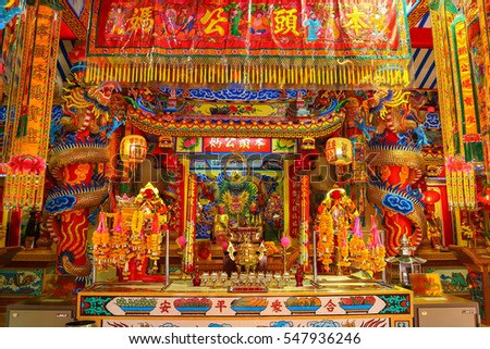 ROI ET , THAILAND - JANUARY 3,2017 : Chinese Shrine Beautiful.