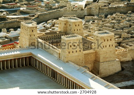Roman castle in Jerusalem during the time of the 2nd Temple - stock photo