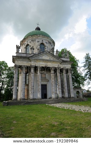 Roman Catholic church of the Exaltation of the Holy and St. Joseph. Pidhirtsi Castle, near Lviv, Ukraine - stock photo