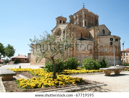 Romanesque Cathedral in the town of Toro, Spain - stock photo
