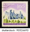 ROMANIA - CIRCA 1967: A stamp printed in Romania (catalogue number Scott 2008 1934) shows image of the Ruins of Nuamtulua Fortress, circa 1967 - stock photo