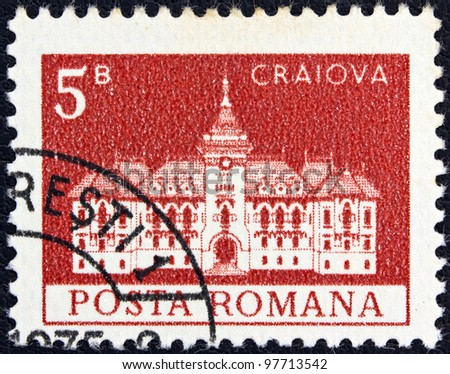 "ROMANIA - CIRCA 1974: A stamp printed in Romania from the ""Buildings"" issue shows the Town Hall, Craiova, circa 1974."