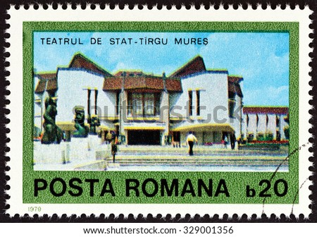 "ROMANIA - CIRCA 1979: A stamp printed in Romania from the ""Contemporary Architecture "" issue shows State Theatre, Tirgu Mures, circa 1979."