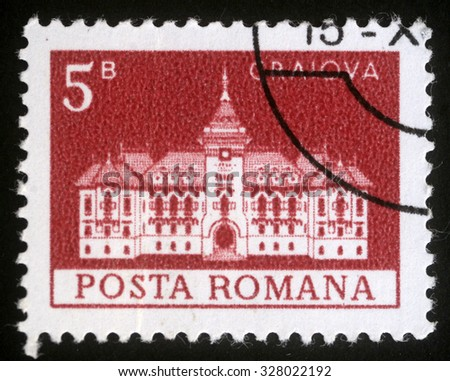 ROMANIA - CIRCA 1973: A stamp printed in Romania shows City Hall, Craiova, circa 1973