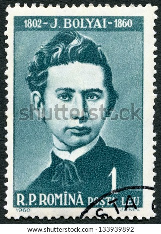 ROMANIA - CIRCA 1960: A stamp printed in Romania shows Janos Bolyai (1802-1860), circa 1960