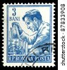 "ROMANIA - CIRCA 1955: A stamp printed in Romania shows Scientist without inscription from the series ""Occupations"", circa 1955 - stock photo"