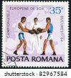 ROMANIA - CIRCA 1969: stamp printed by Romania, show  boxing, circa 1969. - stock photo