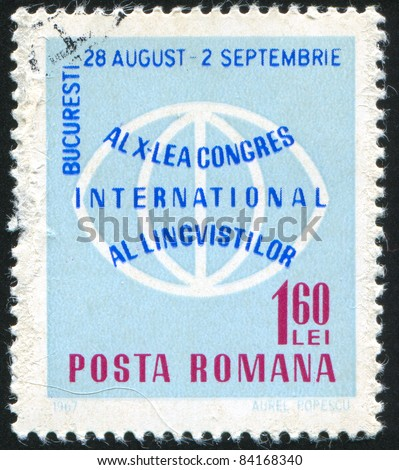 ROMANIA - CIRCA 1967: stamp printed by Romania, shows Congress Emblem, circa 1967