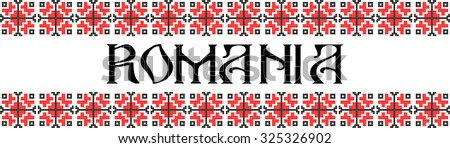 romania country nation text name symbol illustration