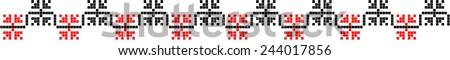 romanian traditional ethnic costume motif seamless pattern - stock photo