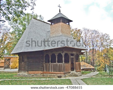 Museum of romanian peasant stock photos royalty free images vectors shutterstock - Romanian peasant houses ...