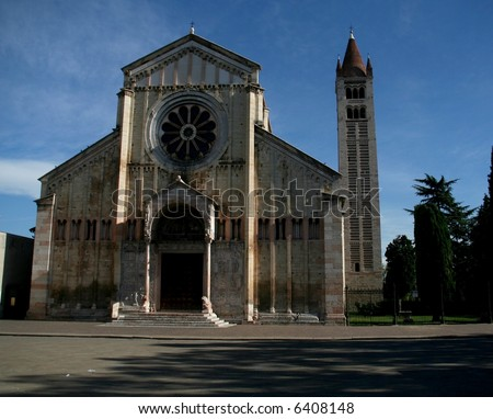 Romanic Church of San Zeno -Verona Italy - stock photo