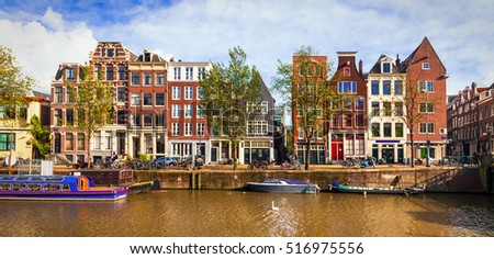 Romantic canals of Amsterdam. Holland