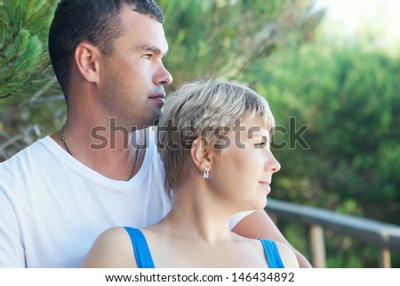 Romantic man and woman outside