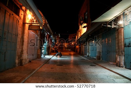 Romantic night streets in old city jerusalem - stock photo