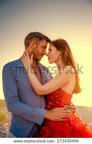 romanze outdoor lovers sunlight behind - stock photo