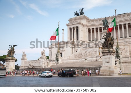 Rome, Italy - August 7, 2015: Altare della Patria, National Monument to Victor Emmanuel II the first king of a unified Italy - stock photo