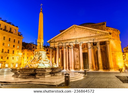 Rome, Italy. Night image of Pantheon, ancient architecture dating from Roman Empire civilization - stock photo