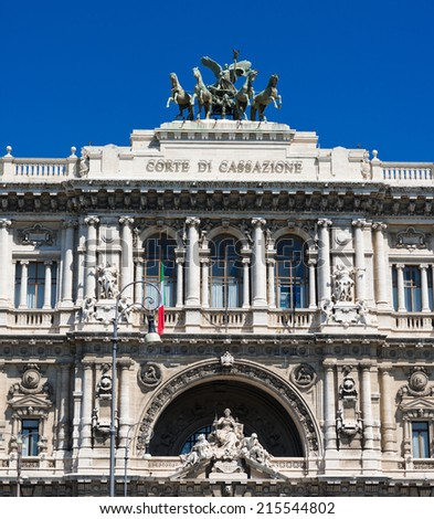 Rome, Italy. Palace of Justice or Palazzo di Giustizia - stock photo