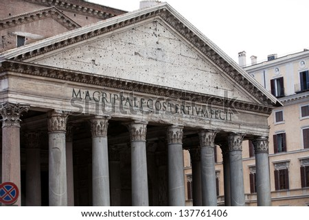 Rome, Italy. Pantheon is a famous monument of ancient Roman culture, the temple of all the gods, built in the 2nd century. - stock photo
