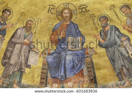a discussion about apostle pauls background History of apostle paul: paul was a pharisee one day he had a 'revelation' he changed his name from saul to paul, and straightway preached his revelations about the 'christ' in the synagogues.