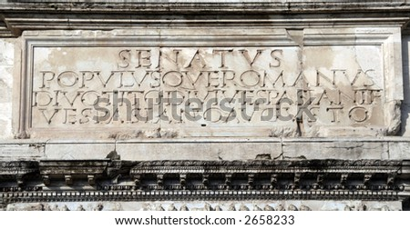 Rome's motto SPQR: Senatus Populusque Romanus (The Senate and People of Rome) - stock photo