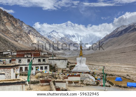 rongbuk monastery at the foot of Mount Everest, Shigatse, Tibet. - stock photo