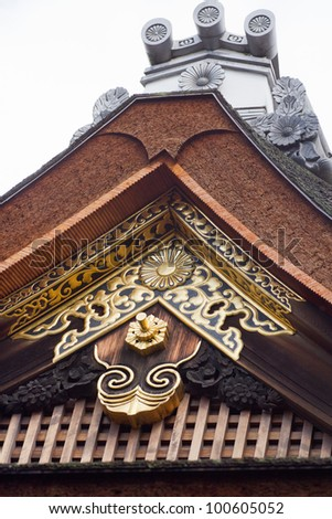 roof of imperial palace in Kyoto Japan - stock photo
