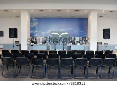 room for press conferences - stock photo