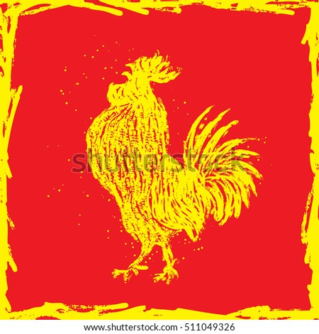 Rooster in yellow frame on red background. Vintage style cock. Zodiac symbol for Chinese New year 2017.