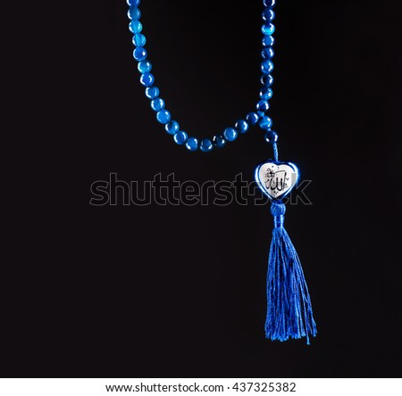 "rosary beads on black, muslim bead with the word ""Allah"" the God name write on heart shape"