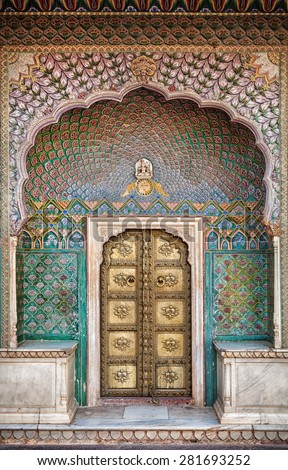 Rose gate door in City Palace of Jaipur, Rajasthan, India - stock photo