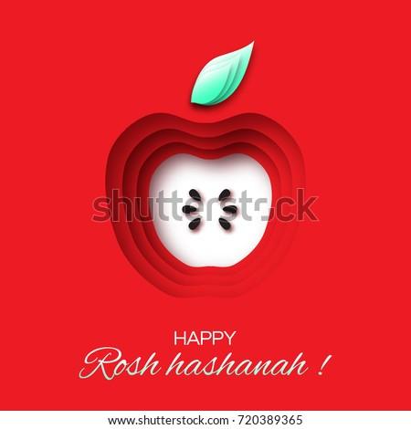Rosh Hashanah Holiday Origami Greeting Card Stock Illustration