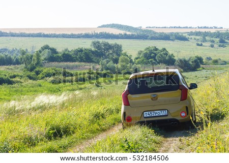 ROSTOV OBLAST, RUSSIA, JULY 2, 2016: Kia Picanto test-drive in countryside off-road