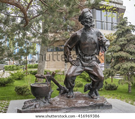 "ROSTOV-ON-DON, RUSSIA- MAY 01- Monument ""Shchukar""on the work of Mikhail Sholokhov. Sculptor N. Mozhaev on May 01,2015 in Rostov-on-Don"