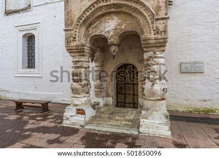 Rostov, Russia - September 13, 2016: the porch of the Church of the Vernicle on the porch in the Rostov Kremlin.