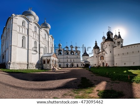ROSTOV, YAROSLAVL OBLAST, RUSSIA - AUGUST 19, 2016: Rostov Kremlin (Golden Ring). The belfry of the assumption Cathedral and the Gate Church of the Resurrection Panoramic view