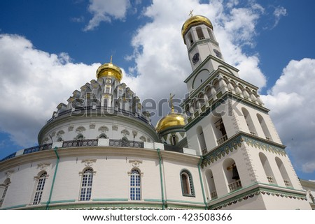 Rotunda and belltower of Resurrection Cathedral in New Jerusalem Monastery in Istra, Russia - stock photo