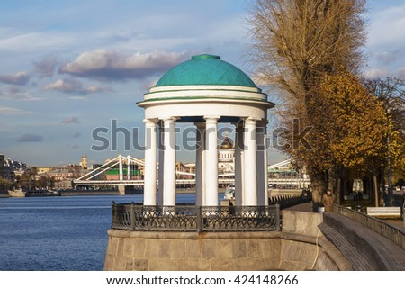 Rotunda on Pushkinskaya embankment, Moscow, Russia - stock photo