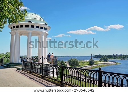 Rotunda on the embankment of Volga River, Yaroslavl, Russia - stock photo