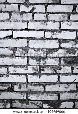 Rough brick wall - stock photo