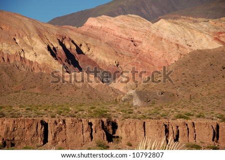Rough mountainscape, Argentina