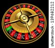 Roulette wheel, - stock photo