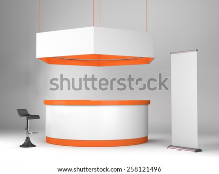 round booth in a trade show. 3d render