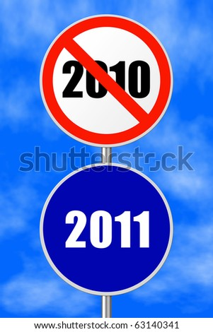 Round sign 2011 - New Year concept, sky on background - stock photo