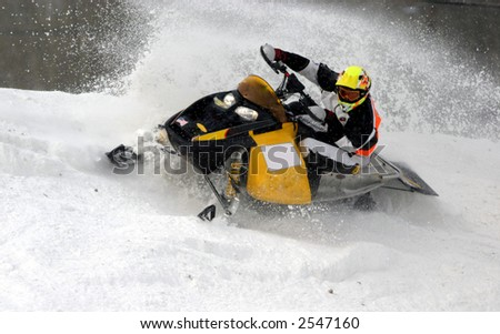 rounding the curve - stock photo