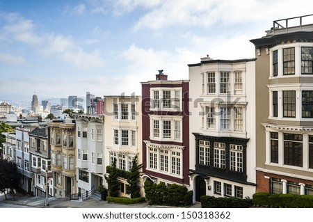 row houses in a large city - stock photo