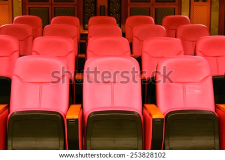 Row of Movie or Theater seat